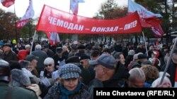 Arxiv - Mosvada hökumətə qarşı aksiya. 22 oktyabr 2011