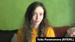 Людмила Стеч