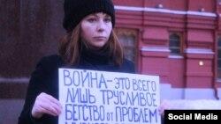 Ирина Яценко с пикетом на Манежной площади