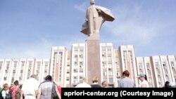 Sediul parlamentului transnistrean, Tiraspol