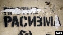 "Graffiti on a St. Petersburg wall that read ""Against Racism"" has been scratched out, now stating only ""Racism."""