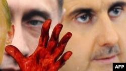 Партрэты Башара аль-Асада і Ўладзімера Пуціна, якія трымалі акторы падчас акцыі пратэсту супраць падзеяў у Сырыі каля Рады Бясьпекі ААН 24 студзеня 2012 году