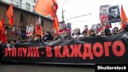 Траурная акция в память о Борисе Немцове в Москве