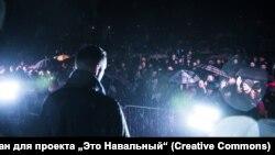 Алексей Навальный на митинге в Курске
