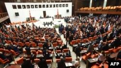 Түркия парламенти.