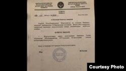 Приказ об увольнении Тагаева. 28 августа 2019 года.