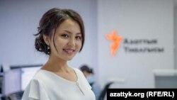 Айдана Топчубаева.