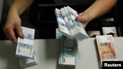 Ռուսական ռուբլու թղթադրամների կապոցներ, արխիվ