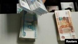 Ռուսական ռուբլու թղթադրամներ, արխիվ