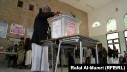 Президентские выборы в Йемене