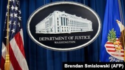 Logoja e Departamentit të Drejtësisë në SHBA