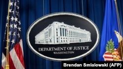 وزارت دادگستری آمریکا (عکس از آرشیو)