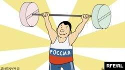 Мурдараак эл аралык таймаштардан орусиялык жеңил атлетчилер четтетилген.