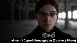Sergei Komandirov