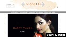 «النگو»؛ سایتی برای طراحان لباس و جواهر ایرانی