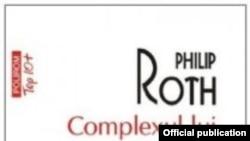 """Detaliu de pe coperta ediției românești a romanului """"Complexul lui Portnoy"""", publicată la Polirom."""