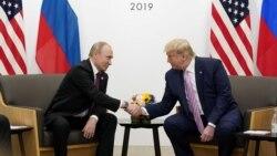Белый дом и реабилитация Путина