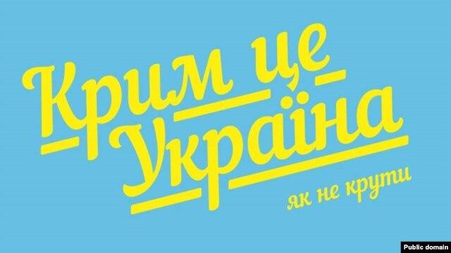 В Симферополе крымским татарам запретили проводить митинг памяти депортации - Цензор.НЕТ 2972