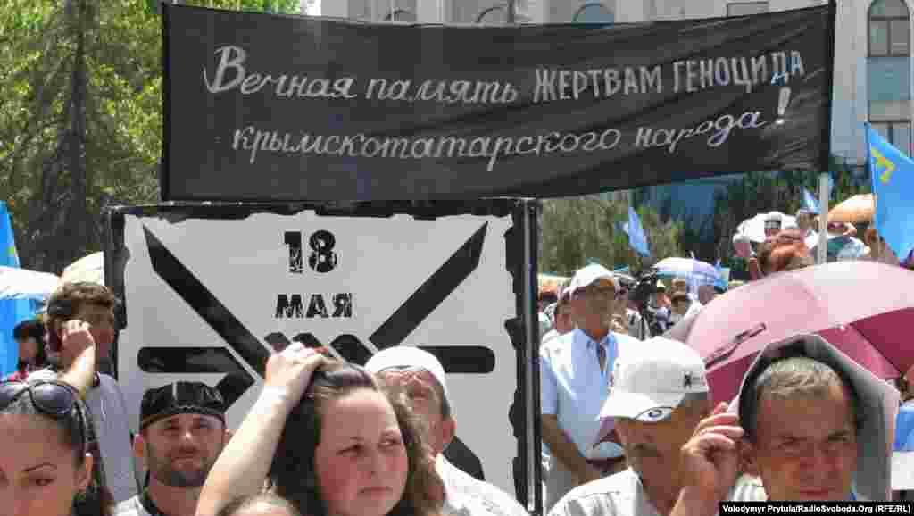 В мітингу беруть участь представники усіх регіонів автономії