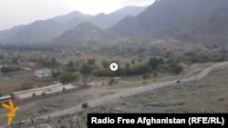 Афганистан, провинция Кунар
