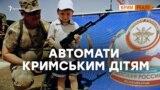 Кримські діти – «гарматне м'ясо»? – відео