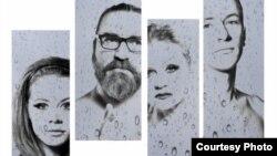 Плакат за претставата Кој се плаши од Вирџинија Вулф? во МНТ.