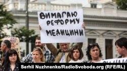 Всеукраїнська акція «Година смерті» під стінами Верховної Ради України на підтримку медичної реформи. Київ, 6 червня 2017 року