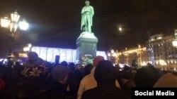 Митинг против расширения платных парковок в Москве