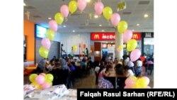 جانب من حفل مجلس الاعمال العراقي