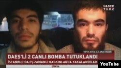 Узбекские парни, арестованные в Турции.