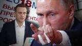 «Лучше бы промолчали»: Путин отвечает на критику Запада за недопуск Навального к выборам