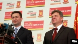 Премиерот Никола Груевски и новоизбраниот претседател Ѓорѓе Иванов