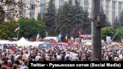Pamje nga protesta e sotme në Kishinev të Moldavisë