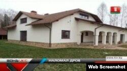 Дом Фёдара Лісіцы
