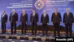 CSTO leaders meeting in Bishkek in November 2019
