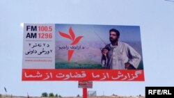 A billboard in Afghanistan advertising RFE/RL's Afghan service, Radio Azadi.