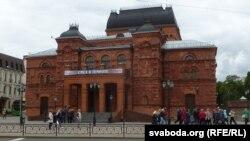 Магілёўскі тэатар, у якім хацеў працаваць Глеб Багаеўскі