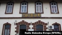 Железничка станица во Битола.