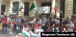 Londra: portest al bulgarilor din Marea Britanie, cerând demisia premierului Boiko Borisov.
