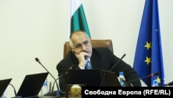 Министър-председателят Бойко Борисов