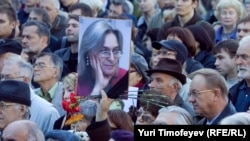 Gathering in Moscow to remember Anna Politkovskaya in 2010