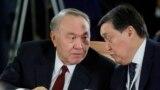 Первое заседание нового правительства Казахстана