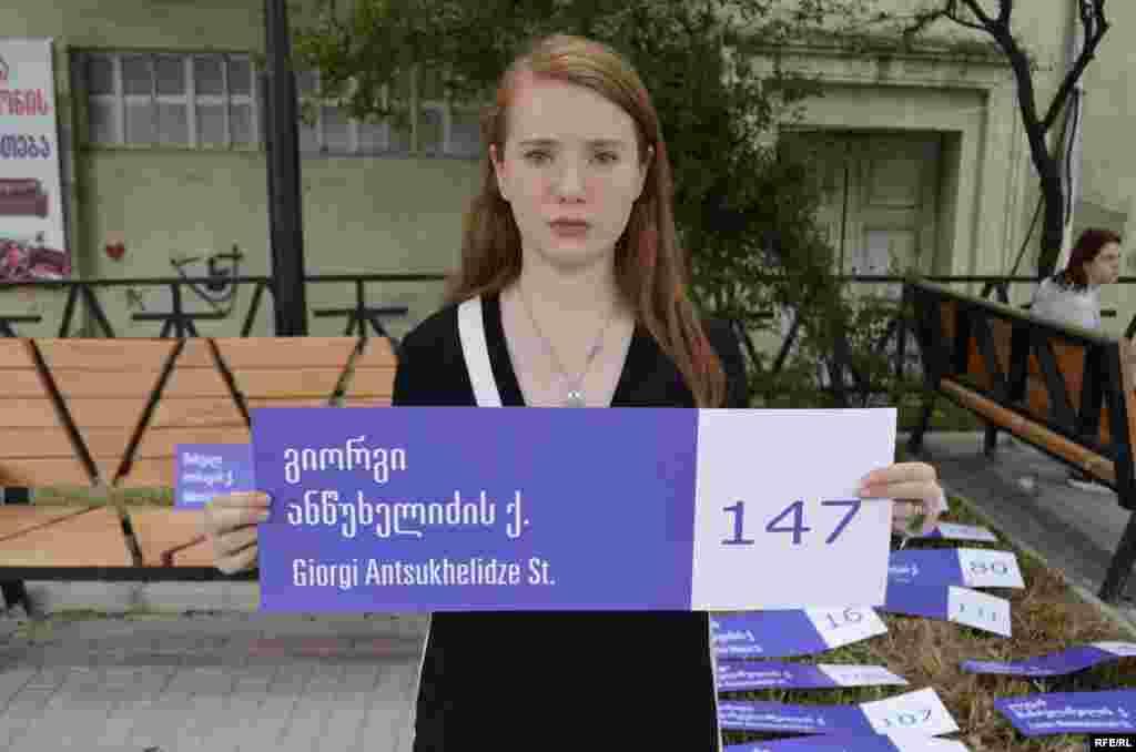 Накануне годовщины активисты движения «Россия– оккупант» выступили за переименование Московского проспекта в Тбилиси. Они принесли на проспект таблички с именами 170 грузинских военных, погибших в войне 2008 года, предложив мэрии переименовать улицу в честь любого из них.