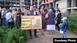 """Дольщики ЖК """"Золотая середина"""""""
