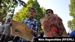 Protest la Tbilisi împotriva torturii, 19 septembrie 2012