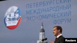 Выступление Дмитрия Медведева на Петербургском экономическом форуме