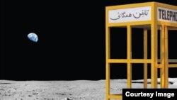 گفتگو ویژه با آرش سبحانی