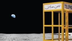 موسیقی امروز: شنبه ۱۹ مرداد ۱۳۹۳