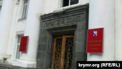 Вход в здание законодательного собрания Севастополя