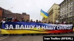 «Марш мира» в Москве. 15 марта 2014 года.